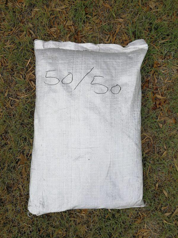 50 50 soil mix
